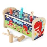 木質打地鼠玩具0幼兒童益智力嬰兒1一2歲半3男孩女孩寶寶敲打大號