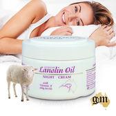 澳洲G&M 綿羊晚霜Lanolin Night