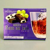 【明治】蘭姆酒葡萄乾夾餡巧克力 51g(賞味期限:2019.10)