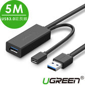 現貨Water3F綠聯 5M USB3.0延長線