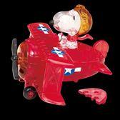 【拼圖總動員 PUZZLE STORY】王牌飛行員 日系/Beverly/史努比/39P/立體透明塑膠