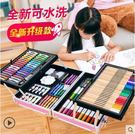 兒童繪畫套裝畫畫工具組合小學生水彩筆美術文具學習用品MJBL