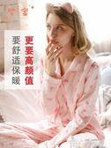 孕婦家居服 夢蜜春秋女月子服孕婦睡衣秋冬季產后哺乳衣家居服產婦喂奶服套裝 童趣屋