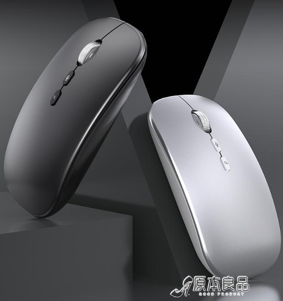 無線滑鼠 可充電式聲控筆記本電腦臺式輸入翻譯說話