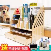 辦公用品大號抽屜式辦公室桌面收納盒木質創意文具木制文件置物架【全館89折低價促銷】