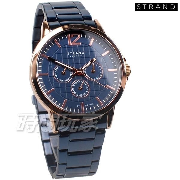 STRAND BY OBAKU 格紋 視線 賽車錶 三眼多功能錶 藍色電鍍x玫瑰金 不銹鋼 男錶 S709GMVLSL