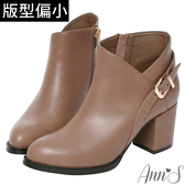 Ann'S激瘦密語-側V後金方釦美型粗跟高跟短靴-咖