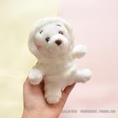 卡通白色冬季小熊毛絨公仔包包掛件夾娃娃機玩偶吊飾畢業小禮物   蘑菇街小屋