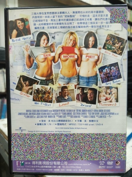 挖寶二手片-C06-028-正版DVD-電影【美國派7】-美國派正宗爆笑續集又回來了(直購價)