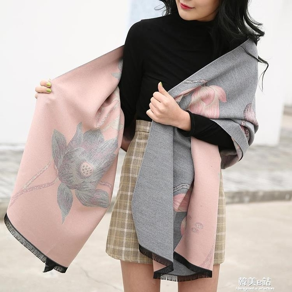 圍巾女秋冬季雙面大披肩秋季外搭仿羊絨羊毛兩用百搭加厚保暖披風 韓美e站