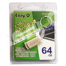Easy Q 時尚百炫隨身碟 64GB
