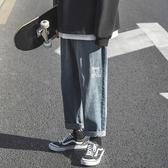 秋冬男寬鬆水洗復古牛仔褲韓版日系學生大碼直筒褲墜感寬管老爹褲  蘑菇街小屋