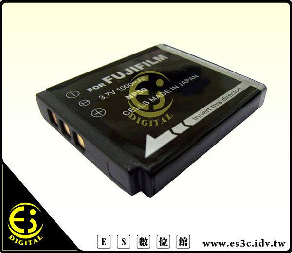 特價促銷 FUJI F50 F60 F70 F100 F200 F550 F660 F770 XF1 X10 X20 XP150 SQ10 NP-50 防爆電池 NP50