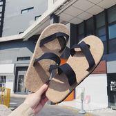 亞麻人字拖男拖鞋夏季男士涼鞋防滑韓版沙灘鞋子 nm5028【pink中大尺碼】