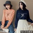 【天母嚴選】甜系蝴蝶結英文字澎澎袖棉質T恤(共二色)