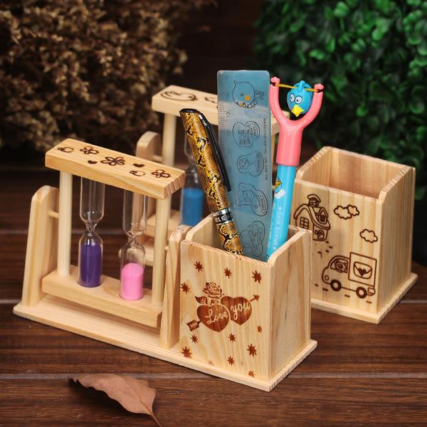 雙沙漏筆筒木質工藝品擺件學生禮品畢業禮物送老師同學閨蜜(隨機出貨)─預購CH243