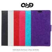 QinD ASUS ZenFone 3 Max ZC553KL 水晶帶扣插卡皮套 磁吸可站立 保護套 手機套 ZF3M