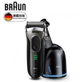 德國百靈 BRAUN 3090cc 新 Series 3 三鋒系列 電動刮鬍刀 乾濕兩用 贈 OSTER隨行果汁機 不挑色