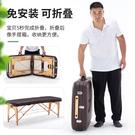 折疊按摩床 推拿便攜式 家用手提針艾灸理療美容床紋身床 快速出貨