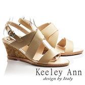 ★零碼出清★Keeley Ann羅馬假期~寬版交叉異質紋路全真皮楔形涼鞋(卡其色)