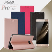 XM HUAWEI 華為 Mate9 Pro 5.5吋 鍾愛原味磁吸皮套