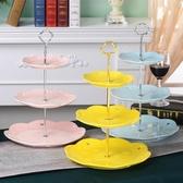 歐式陶瓷三層水果盤藍客廳創意多層蛋糕架玻璃干果下午茶點心托盤HPXW