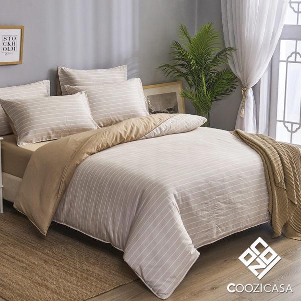 雙人四件式吸濕排汗天絲兩用被床包組-COOZICASA輕奢時尚-米