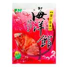 【海洋館】蜜汁香魚(80g)...