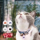 立體和風蝴蝶結項圈卡通刻字貓牌定制名牌身份牌貓咪鈴鐺項鍊飾品