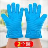 微波爐隔熱手套烤箱防熱耐高溫五指防燙手套