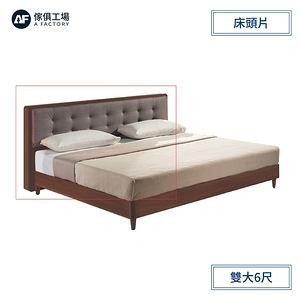 傢俱工場-北歐 奈米不龜裂皮革床頭片 雙大6尺