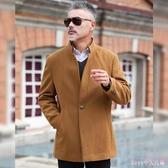 毛呢大衣男外套中年40-50歲爸爸呢子褂子寬鬆父親保暖加厚冬裝新HX343【Rose中大尺碼】