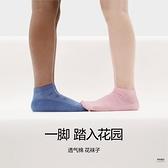 兒童襪子抗菌船襪男女童網眼透氣棉感短襪 5雙【聚物優品】
