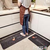 家用地墊入戶門墊門口廚房吸水腳墊浴室防滑墊子地毯 igo魔方數碼館