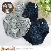 男童內褲(四件一組) 台灣製男童三角內褲 魔法Baby