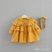 女童連身裙春秋小女孩長袖公主裙女寶寶春款新款兒童蛋糕裙子(聖誕新品)