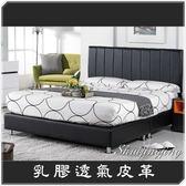 【水晶晶家具】莉莎黑色5呎直條皮面雙人床架 JF8079-4