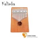 Kalimba Ka-17 桃花心木 Kalimba 卡林巴琴/拇指琴/手指鋼琴/手指琴 17音 附原廠配件