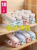 10 個收納鞋架雙層宿舍神器鞋托一體式家用鞋子收納架鞋柜置物架
