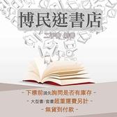 二手書R2YB 無出版日《舊約 學生用本 創世紀-撒母耳記下 (宗教課程301)