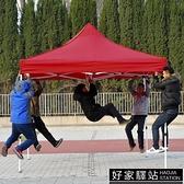 戶外廣告帳篷印字停車折疊遮陽棚伸縮雨棚擺攤棚子四腳帳篷大傘篷