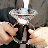 水晶大鉆石結婚求婚道具 情人節表白神器送女友老婆生日小禮物        瑪奇哈朵