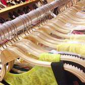 女實木質衣架兒童男裝木頭衣掛褲架夾防滑服裝店木制衣架批發衣撐 居享優品
