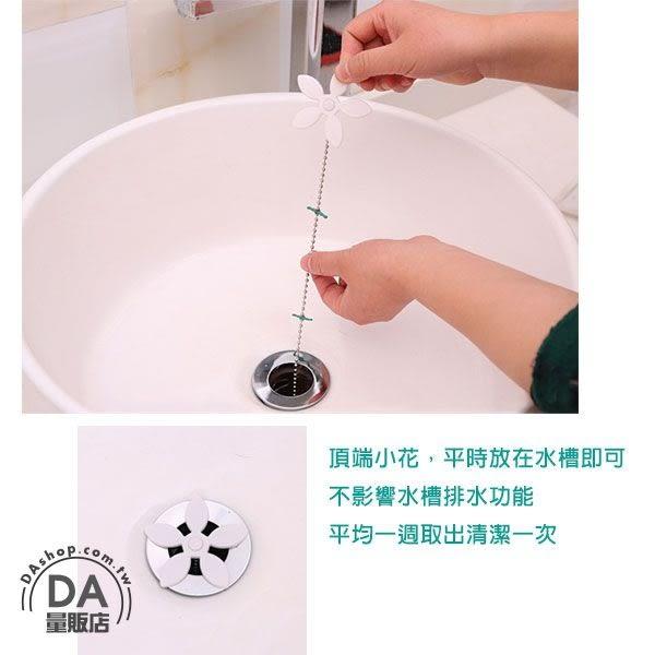 小花排水管防堵器 水管清潔勾 水槽暢通 疏通器 毛髮清理器 毛髮清潔鉤 水管防堵清理(V50-1776)