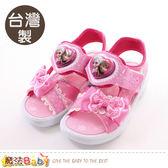 女童鞋 台灣製迪士尼冰雪奇緣授權正版閃燈涼鞋 魔法Baby