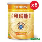 三多大豆卵磷脂顆粒300g×6罐...