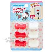 〔小禮堂〕Hello Kitty 兒童防觸電插座保護蓋《6入.紅白.大臉.蝴蝶結》銅板小物 4573135-57529