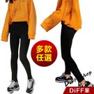 【DIFF】韓版超顯刷破瘦彈性黑褲 顯瘦...