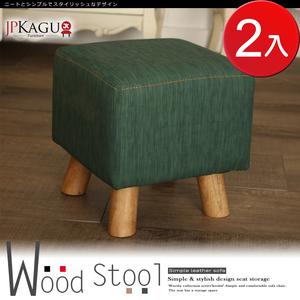 JP Kagu 貓抓皮沙發椅凳30cm小方凳原木椅腳2入綠色