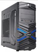 【台中平價鋪】全新 微星H110平台 [虛空開谷] Core i3-6100 雙核4G獨顯電玩機